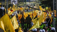Fatah supporters hold rare Gaza rally