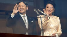 Japan's Naruhito hopes for a year without natural disasters