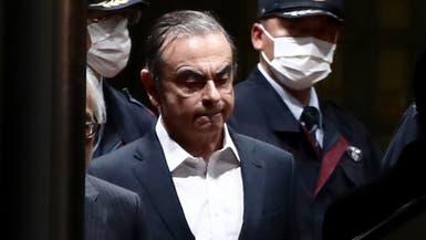 كاميرات مراقبة تكشف: فرار غصن بدأ بقطار من طوكيو