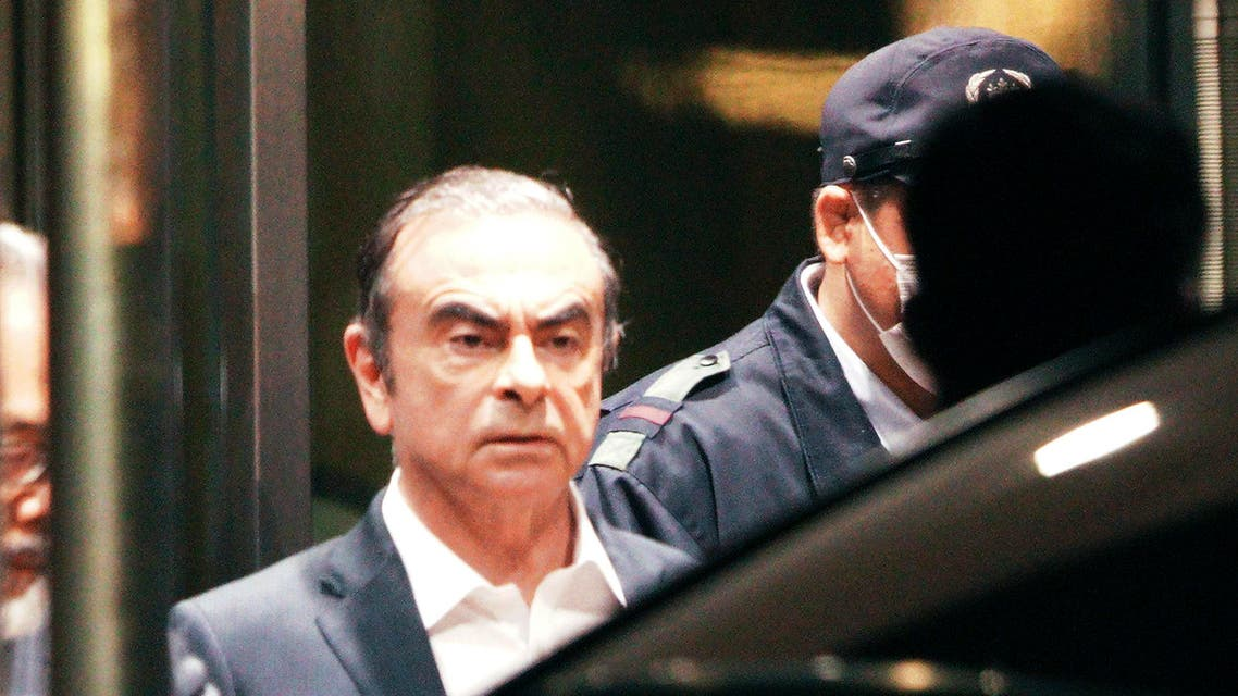 In this April 25, 2019, file photo, former Nissan Chairman Carlos Ghosn leaves the Tokyo Detention Center, in Tokyo. (AP)