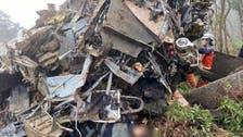 ہیلی کاپٹر حادثے میں تائیوان کے چیف آف جنرل اسٹاف سمیت 8 فوجی افسران ہلاک