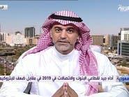 هذه القطاعات هي الأكثر ربحية في السوق السعودي بـ2020