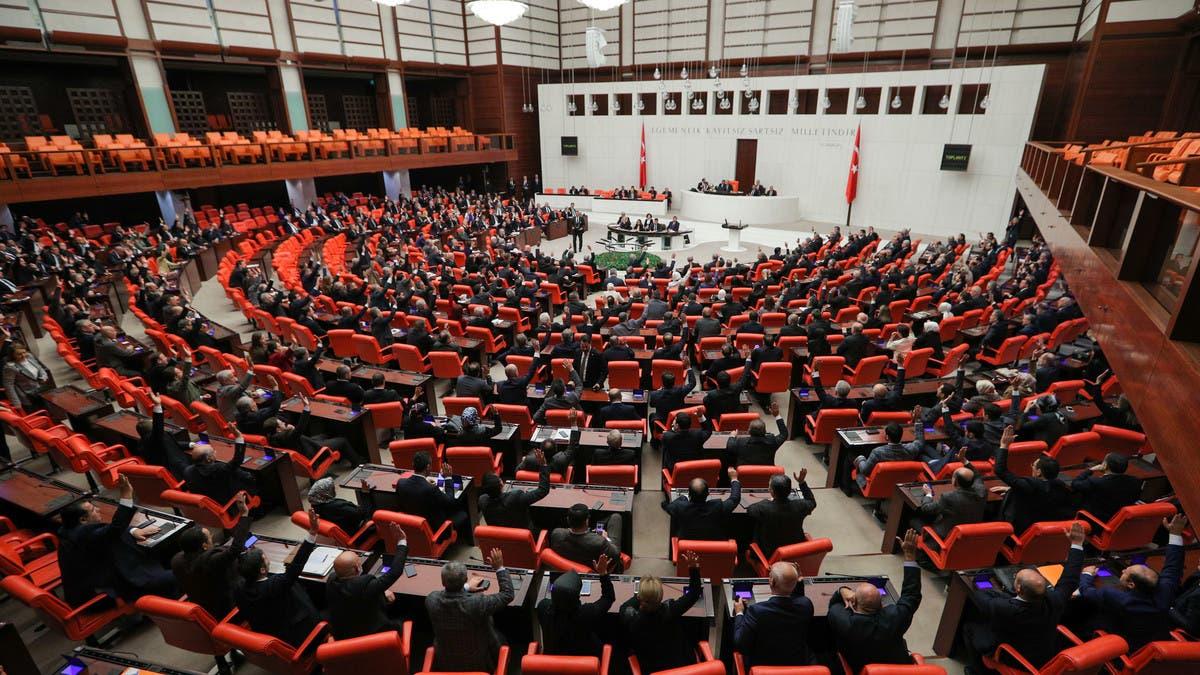 البرلمان ثانية.. معارضة تركيا تؤسس آلية التشاور