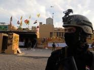 صواريخ تطال محيط السفارة الأميركية ومقرا للحشد ببغداد