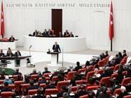"""بعد جدل """"حراس الليل"""" في تركيا.. مسؤولة حقوقية تحذر"""
