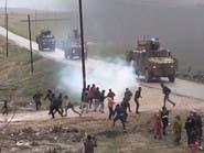فيديو لرشق مدرعات تركية بالحجارة والرد: قنابل مسيلة