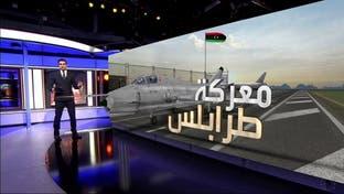 تركيا تبني قاعدة عسكرية وسط المباني السكنية في طرابلس