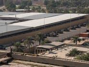 منظومة باتريوت تتصدى لهجوم صاروخي على سفارة أميركا في العراق