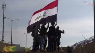 واشنطن تؤكد على عدم الخلط بين احتجاجات الشارع العراقي وما حدث أمام السفارة