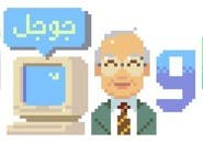 من هو الدكتور نبيل علي الذي تحتفل غوغل بميلاده الـ 82؟