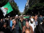 تظاهرة جديدة في الجزائر غداة إعلان الحكومة الجديدة