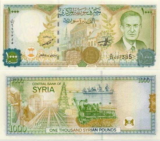 الفئة النقدية السورية التي كان يحمل سليماني مثلها في جيبه