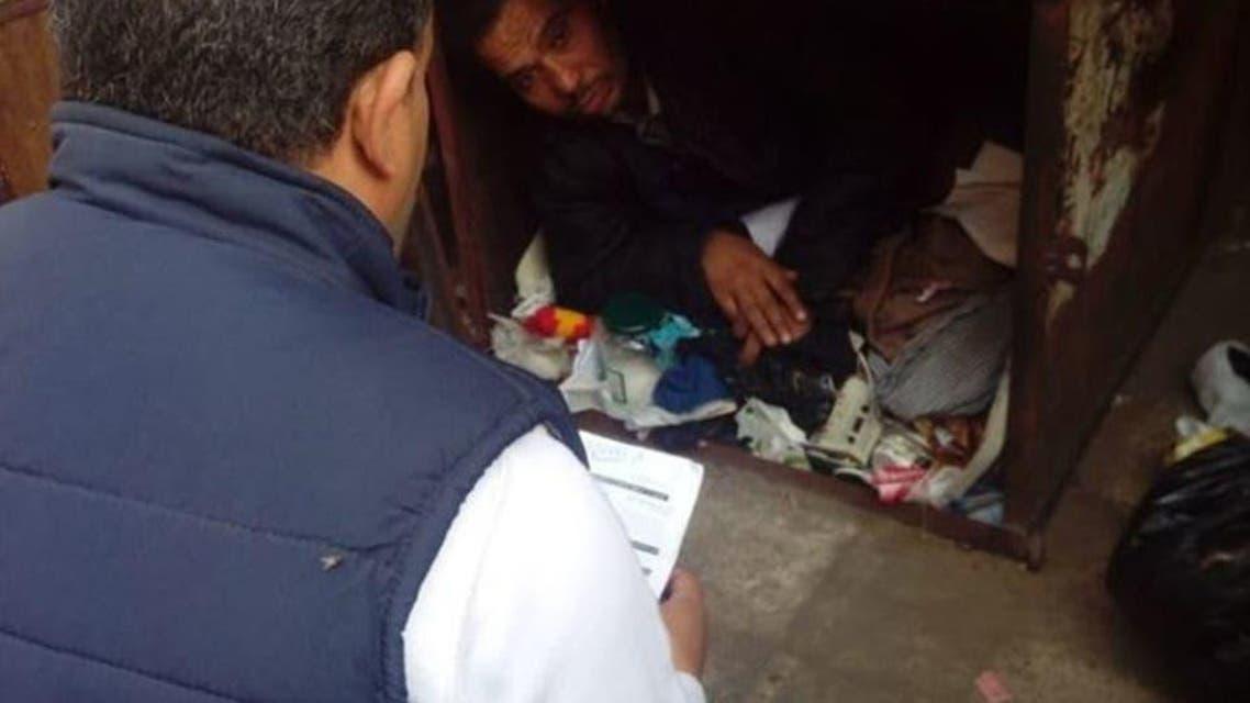 Egypt: homeless
