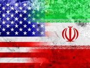 إعلام أميركي: تهديد بضرب مبنى الكونغرس انتقاما لسليماني