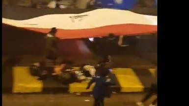 شاهد.. عراقيون يحتفلون بمقتل سليماني