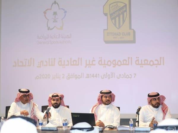 إدارة الاتحاد تستعرض التقارير الفنية والمالية في الجمعية العمومية