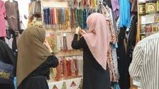 موتیوں کی 'مالا' حجاج وعمرہ زائرین کا پسندیدہ تحفہ