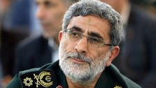 Iran missile attacks will drive US out of region: IRGC commander Ghaani