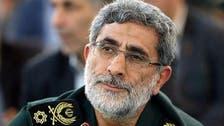 Iran's new Quds Force commander Esmail Ghaani 'not another Solemani': Expert
