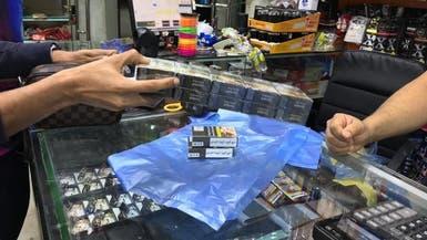 إلزام شركات التبغ بمعالجة اختلاف السمات في الدخان الجديد