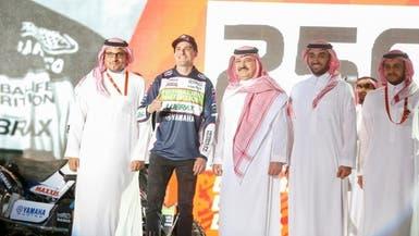 افتتاح رالي داكار السعودية 2020