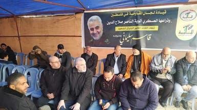 بالصور.. حماس تقيم عزاء لقاسم سليماني