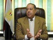 مصر.. القبض على رئيس مصلحة الضرائب بتهمة الرشوة