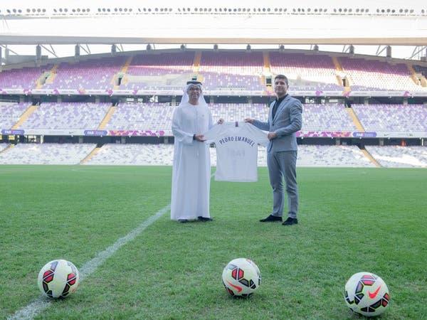 البرتغالي بيدرو إيمانويل يتولى تدريب العين الإماراتي