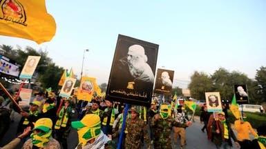 ميليشيا حزب الله العراق تتهم مسؤولين بتسهيل قتل سليماني والمهندس