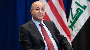 برهم صالح يشدد على عدم السماح بتحول العراق لساحة للخلافات