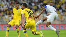 النصر يصطدم بالتعاون في مواجهة سعودية آسيوية