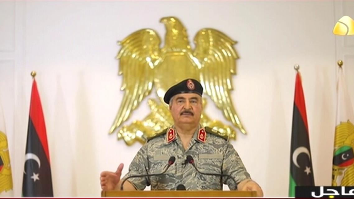 Haftar speech