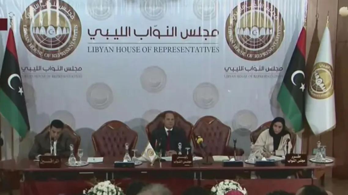Libyan parliament meeting (screengrab)