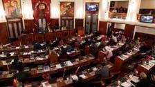 بوليفيا.. الانتخابات الرئاسية ستجرى في أيار المقبل
