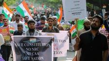 جنوبی ہند میں شہریت کے متنازع قانون کے خلاف ہزاروں افراد کے احتجاجی مظاہرے
