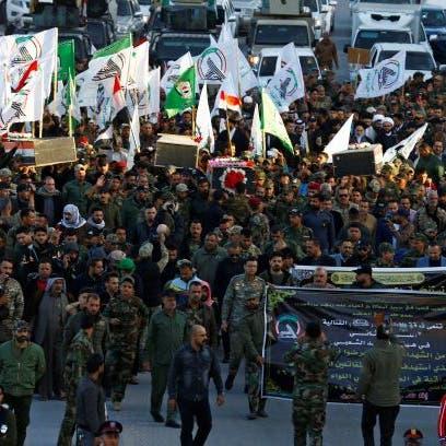 داعش يجدد هجماته بالعراق.. ومقتل 8 من الحشد في ديالى