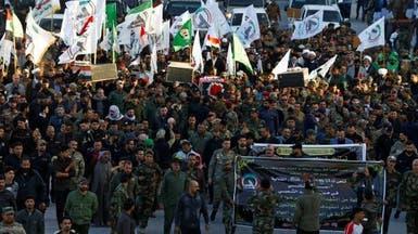 تقرير.. إيران تخفض دعم أذرعها بسبب العقوبات وكورونا