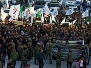 مفاجأة ثقيلة يفجرها نائب عراقي عن رواتب الحشد