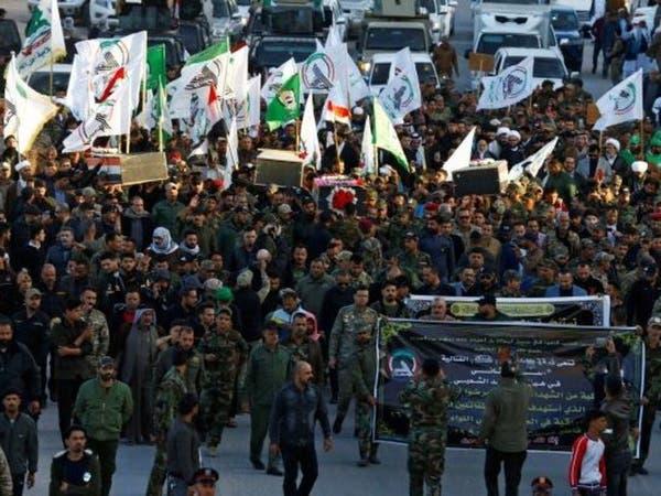 جماعات عراقية مسلحة: كورونا والعقوبات يقللانالدعم الإيراني