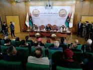 ليبيا.. مجلس النواب يضع 12 شرطاً للمشاركة بمسار جنيف السياسي