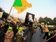 مخابرات العراق رداً على حزب الله: تصريحات مؤذية للبلاد