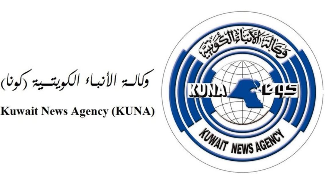 Kuwait NEws Agency (KUNA) twitter