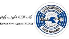 Kuwait News Agency deletes report condemning Soleimani's killing after outcry