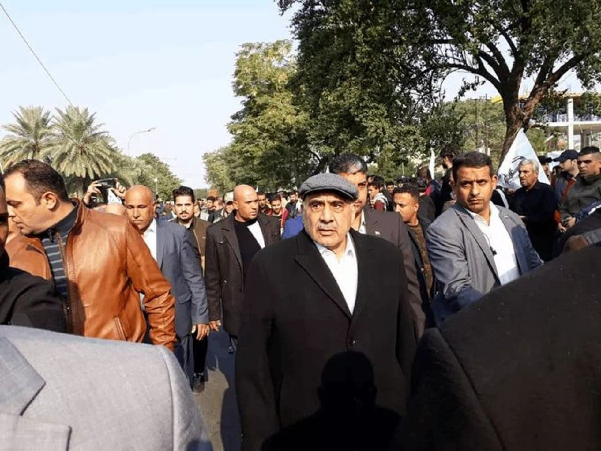 Iraq's Prime Minister Adel Abdel Mahdi joined the funeral procession for the slain commanders in Baghdad, Iraq. (Photo: Twitter)