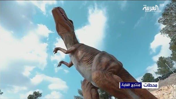 محطّات | حقبةُ الديناصورات وحيواناتٌ أخرى تعودُ إلى الحياةِ مرةً جديدة