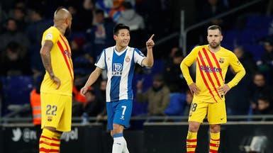 وو لي يسجل هدفاً متأخراً ويحرم برشلونة الابتعاد بالصدارة