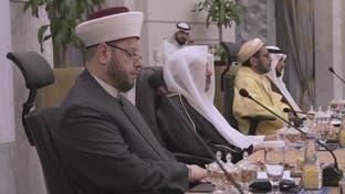 """رابطة العالم الإسلامي تنظم ندوة """"خدمة الوحيين"""" لتوحيد الخطاب الديني"""