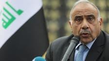العراق.. عبد المهدي يقترح انتخابات مبكرة في 4 ديسمبر