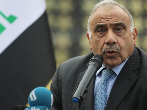 عبدالمهدي: القوات الأجنبية موجودة بالعراق للتدريب فقط