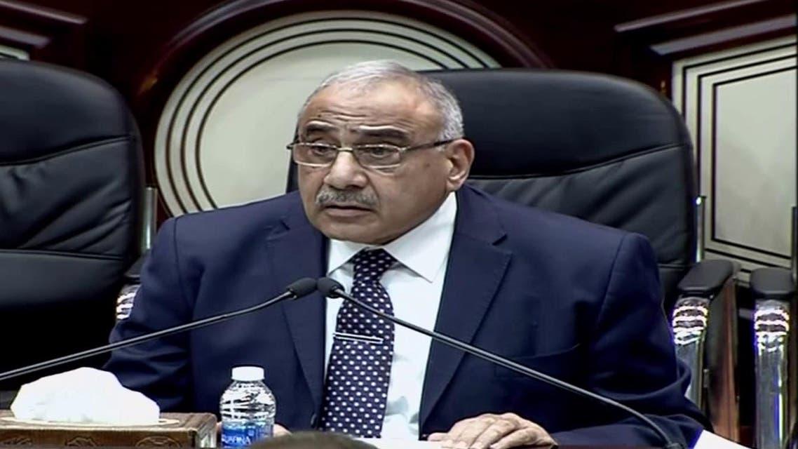 Iraqi PM (Screengrab)